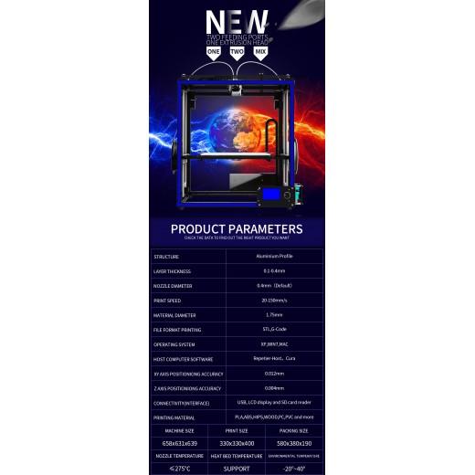 Принтер 3D Tronxy X5ST-500-2E двойной экструдер